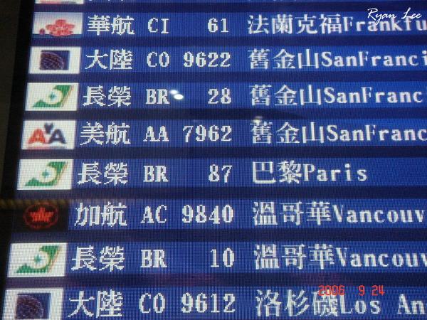 就是這一班.BR087.我要去巴黎!