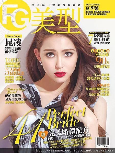 FG cover.jpg
