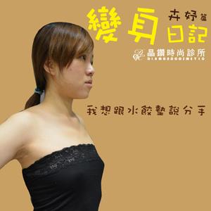 呂卉妤日記-05.jpg