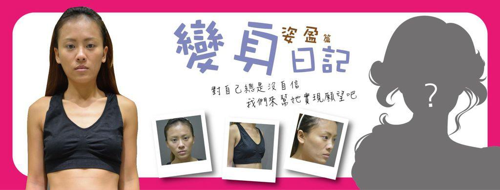 詹姿盈B1-02.jpg