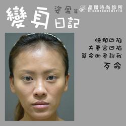 詹姿盈日記-06.jpg
