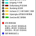 5韓國首爾地鐵圖2017.png