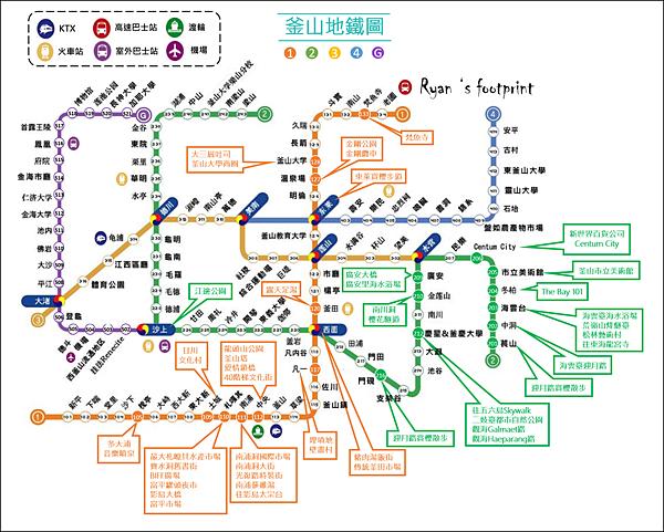 釜山地鐵1.2號線  沿線景點.png
