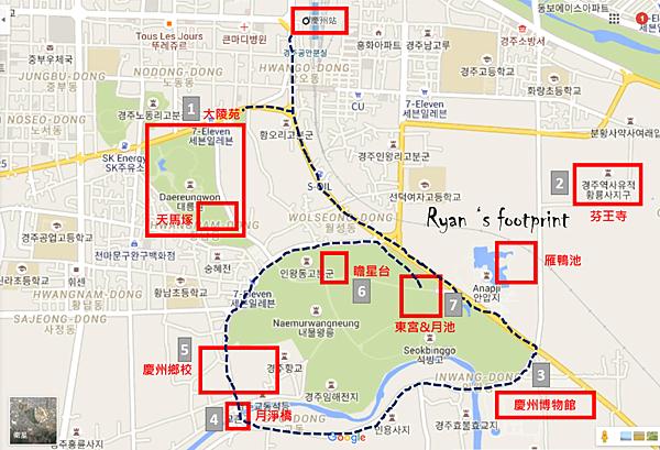 慶州兩天一夜行程.png
