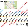 慶州10.11市區公車路線圖.png