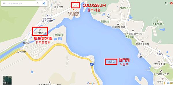 慶州公車遊羅馬競技場%26;慶州東宮園.png