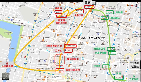 台南自由行4.png