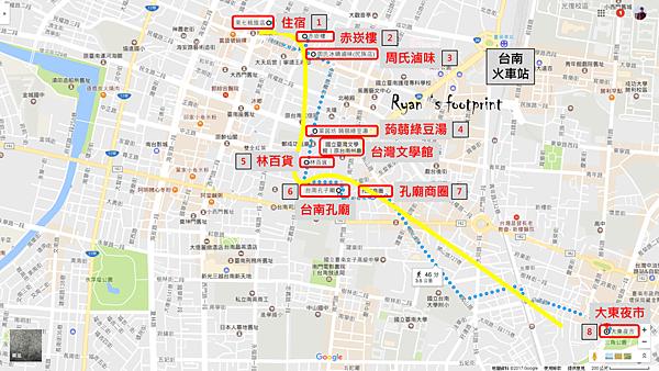 台南自由行3.png
