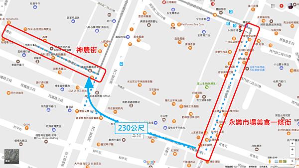 台南自由行5.png
