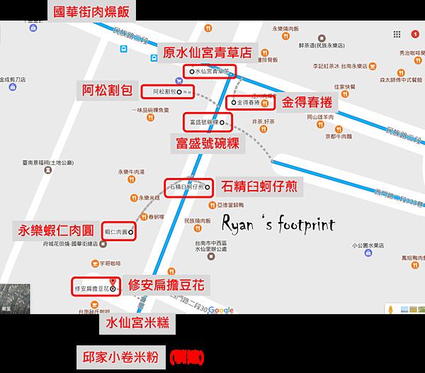 台南自由行6.png