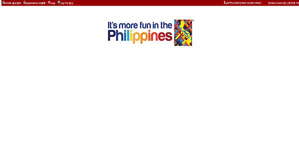 菲律賓9.png