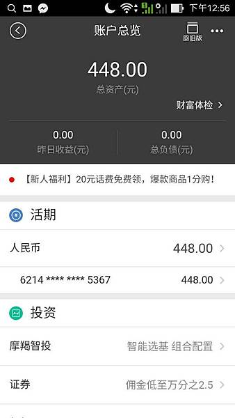 WeChat 圖片_20170713151320.jpg