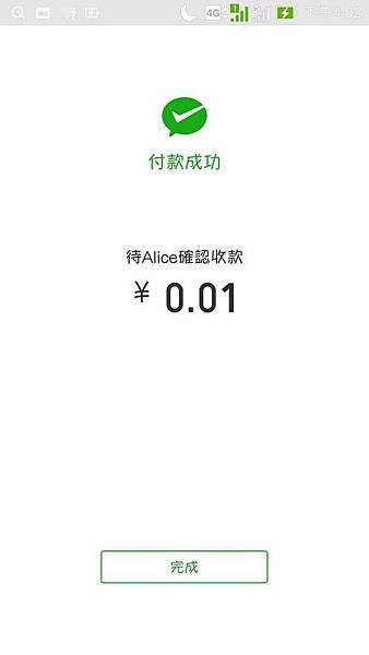 WeChat 圖片_20170713160606.jpg