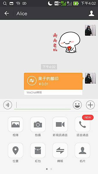 WeChat 圖片_20170713160609.jpg