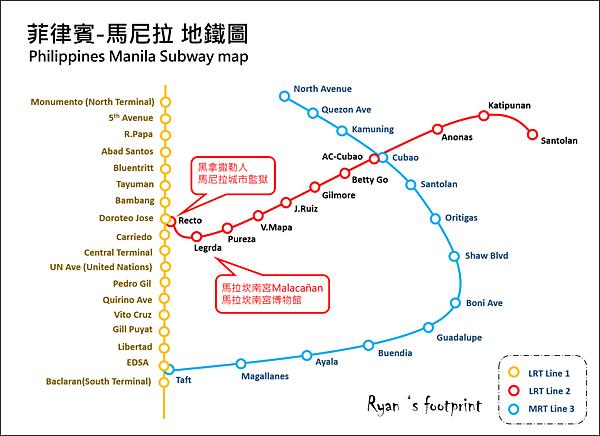 菲律賓 馬尼拉地鐵圖2號線.png