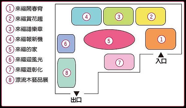 3C4E63AE-F339-6D24-9B1A-21062542DF68.jpeg