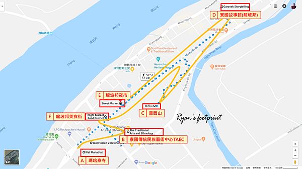 寮國自由行攻略圖.png
