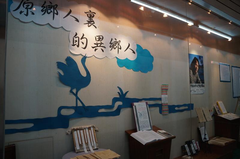 2012成大中文系館舞鶴特展01