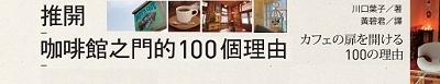 內文試閱banner
