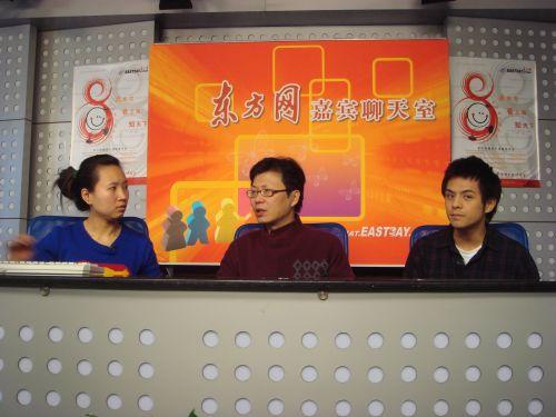 東方網線上直播訪問2S.jpg