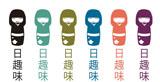 日趣味logo-banner.jpg