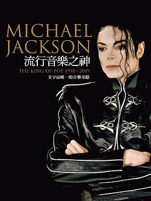 0820-MICHAEL-cover-3-4-1.jpg
