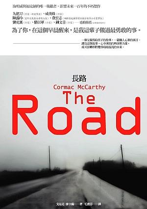 RC7001長路-通路用封面.jpg