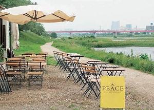 peace cafe 01.JPG