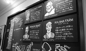 muu muu cafe 02.JPG