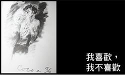 香奈兒試閱圖01.jpg