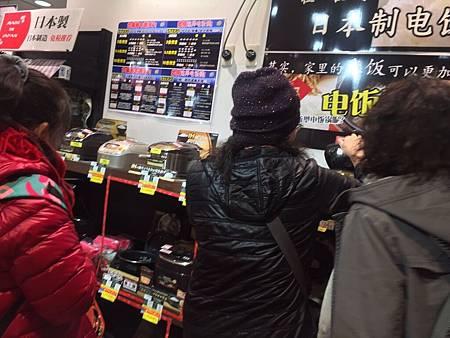 日本看櫻花_170402_0071.jpg