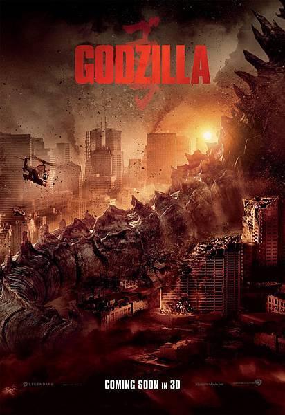 Godzilla-3D.jpg