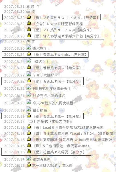 200708