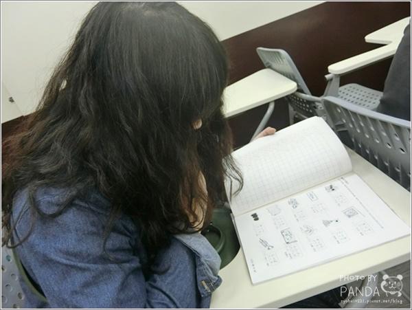 英代外語 (6)