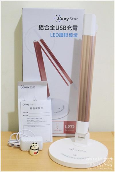 鋁合金USB充電LED護眼檯燈 (9)