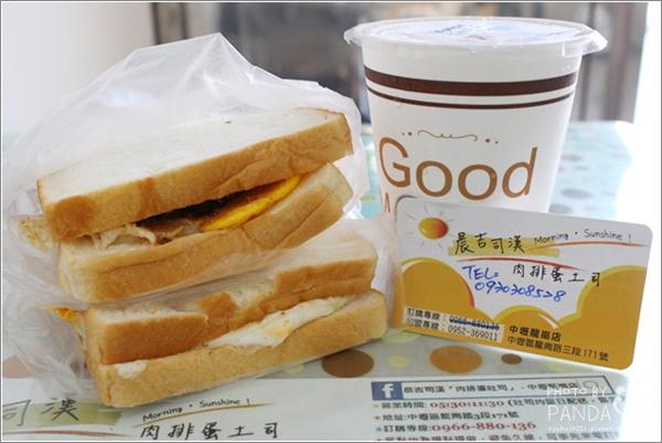 晨吉司漢肉排蛋土司 (12)