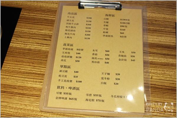 鍋牛鍋物(桃園店) (7).JPG