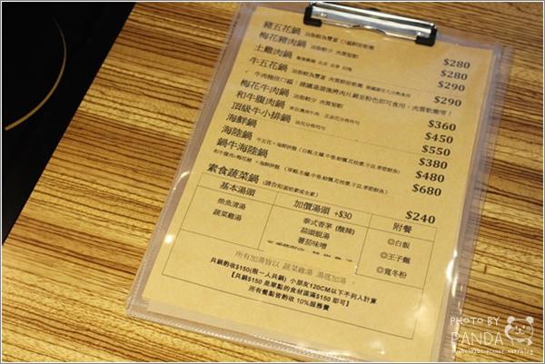 鍋牛鍋物(桃園店) (6).JPG