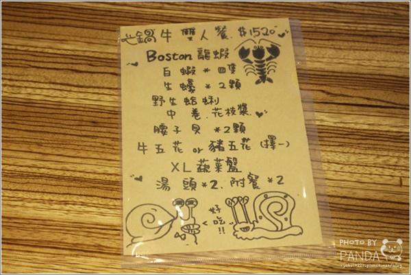 鍋牛鍋物(桃園店) (8).JPG
