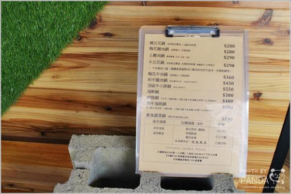 鍋牛鍋物(桃園店) (32).JPG