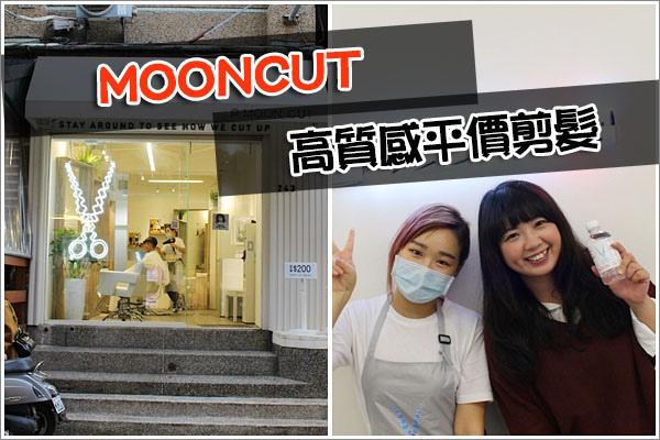 mooncut (1)
