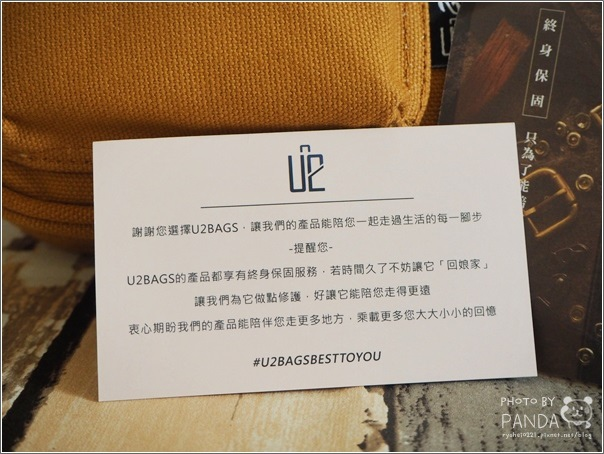 PEACOCK x U2BAGS 街頭風小側背包 (5).JPG