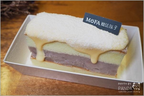 MOFA魔法氛子 (13)