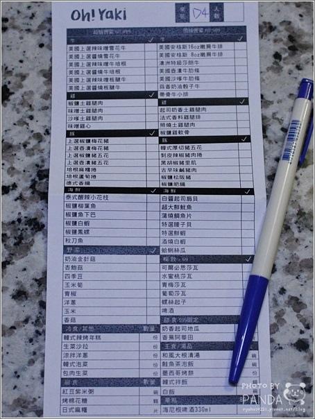 Oh!Yaki 日式精緻炭火燒肉-中壢店 (47)