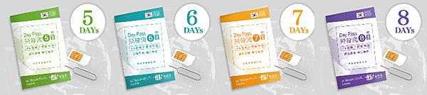飛買家韓國網卡
