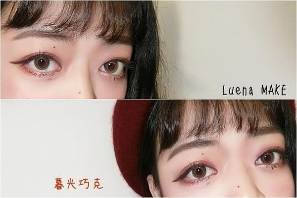 LUENA隱眼19