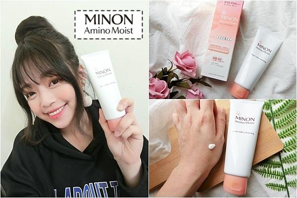 Minon卸妝乳01