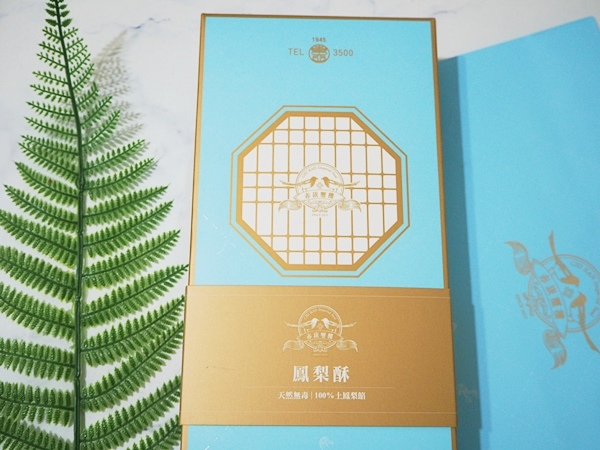 赤崁璽樓鳳梨酥03