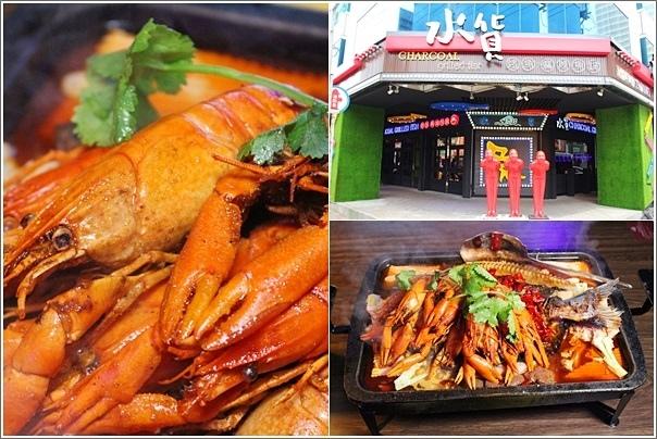 水貨烤魚火鍋-中壢店 (1)