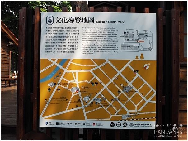 壢小故事森林 (11).JPG